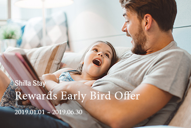 Shilla Stay - Rewards Early Bird Offer