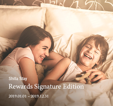 Shilla Stay - Rewards Signature Edition