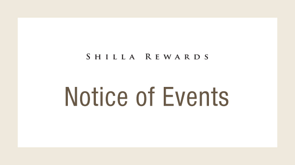 Notice about Partial Termination of Mobile App Attendance Check Events