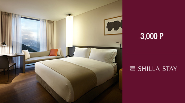 [Shilla Stay] Rewards Smart Choice - Room Only