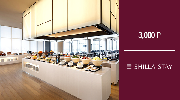 [Shilla Stay] Rewards Smart Choice - Room & Breakfast