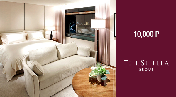 [The Shilla Seoul] Rewards Two Nights